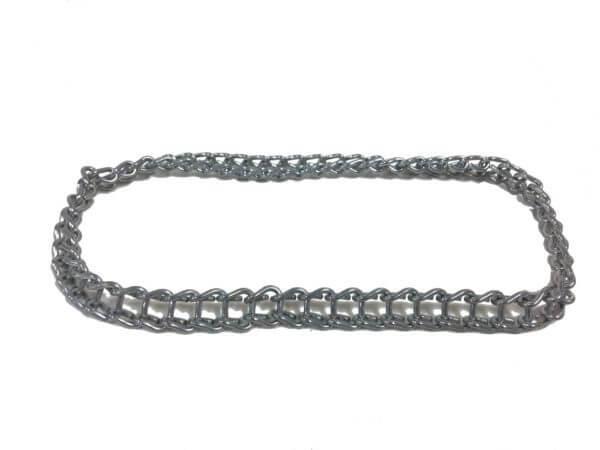 Seeder Attachment Chain
